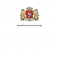 For the History of Creation of National Security Concept of Georgia